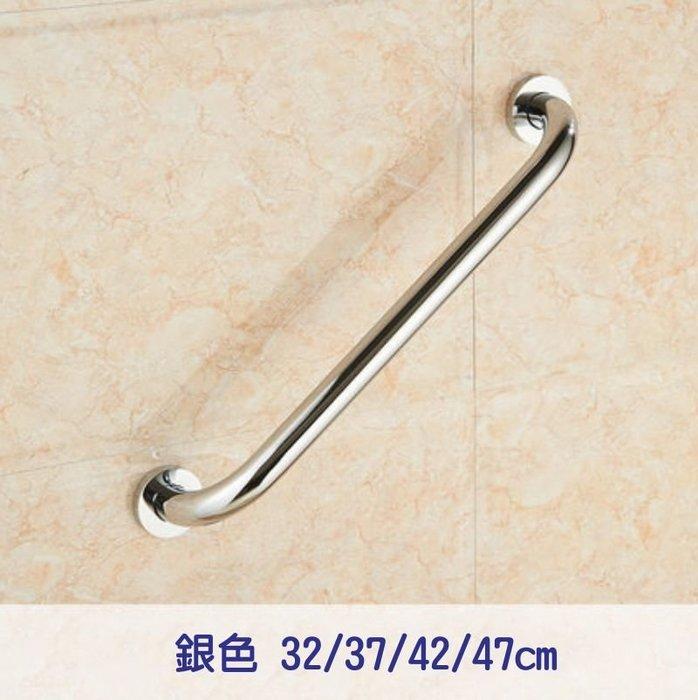 【奇滿來】身心障礙扶手47cm 銀色 浴缸廁所扶手 孕婦衛浴扶手 無障礙空間 馬桶旁安全扶手居家照護 AYBJ