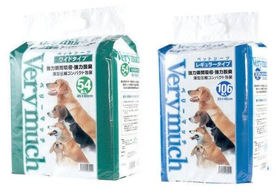 ☆米可多寵物精品☆very much超薄除臭抗菌尿片寵物尿布墊verymuch狗尿布布寵物墊
