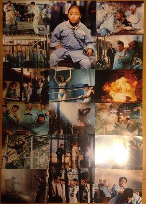 火燒島之橫行霸道 - 金城武、吳奇隆、陳松勇 - 台灣原版電影劇照(1997年)