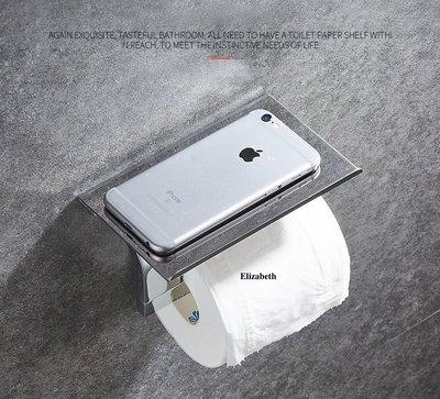 不銹鋼捲筒衛生紙架附置物平台