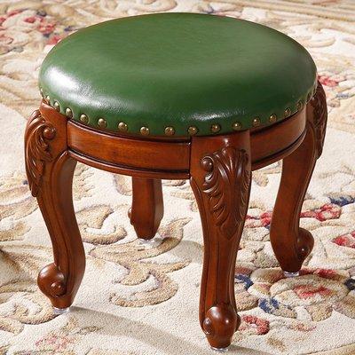 【睿智精品】歐式古典傢俱 高貴典雅 矮凳 牛皮換鞋椅 客廳擺設(GA-4761)
