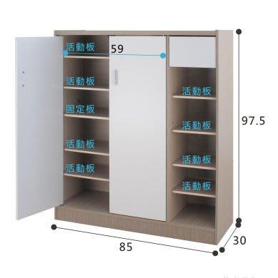 [自然傢俱坊]-365-GZ坊-雙門附小抽屜鞋櫃-(秋香+白色)-[DIY] -3M-8785M-(非偏遠免運費)◎