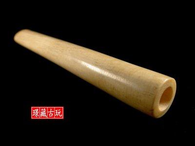 ﹣﹦≡|璟藏古玩|特殊材質-天然老雅雕煙嘴(長101mm)(天然活雅雕,強光透紅)∥(直購價,不設底價,只給第一標)∥≡