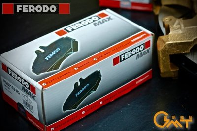 【廣明輪胎】英國FERODO MAX極限版 ALTIS VIOS YARIS CAMRY WISH LIVINA