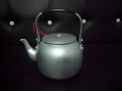 黑色小館~~~~~正老件~~~鋁合金茶壺