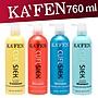 KAFEN卡氛 還原酸蛋白系列 洗髮精/護髮素 760ml 控油/鎖色/保溼 多款可選【V800210】PQ 美妝