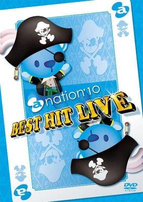 JYJ 濱崎步 AAA 大塚愛 TRF--A-nation'10 Best Hit Live (日版全新未拆DVD)