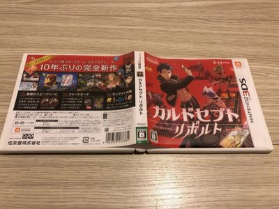 N3DS 3DS 戰略紙牌 起義 的迷宮 售950