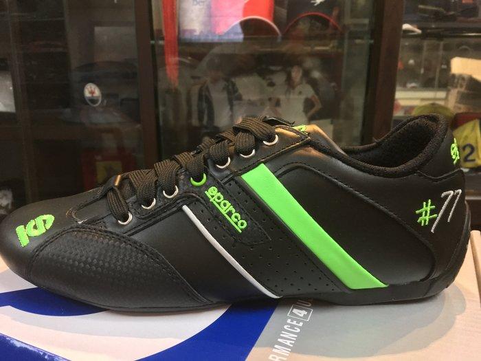 SPARCO Time 77黑/綠色賽車鞋會員獨享優惠促銷中!