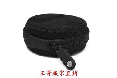 【王哥】isolate耳塞收納包耳機包WG-472472