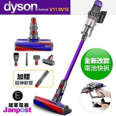 Dyson 戴森 V11 SV15 animal Fluffy 無線手持吸塵器 集塵桶加大 六吸頭 吸床墊 塵蟎
