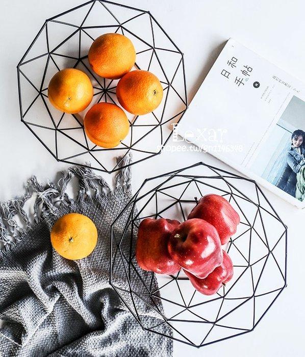 北歐簡約創意鐵藝鏤空水果籃客廳桌面家用果盤零食盤收納籃