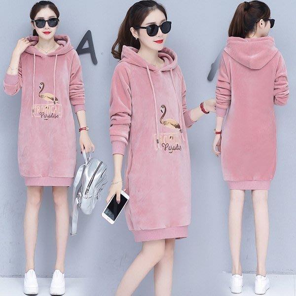 雙面金絲絨衛衣新款女寬鬆長袖加絨中長款粉色連帽秋冬上衣裙