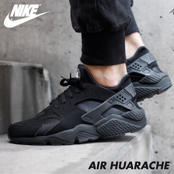 [RG專業代購]Nike Air Huarache Triple Black 經典男女潮流踩街鞋(+)