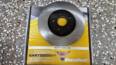 英國 MINTEX 高硬度碟盤 LEXUS 2006-2012 ES240 ES350 後盤一組2300元