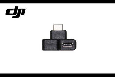 【 E Fly 】OSMO Action CYNOVA Osmo Action 充電音訊轉接元件 實體店面