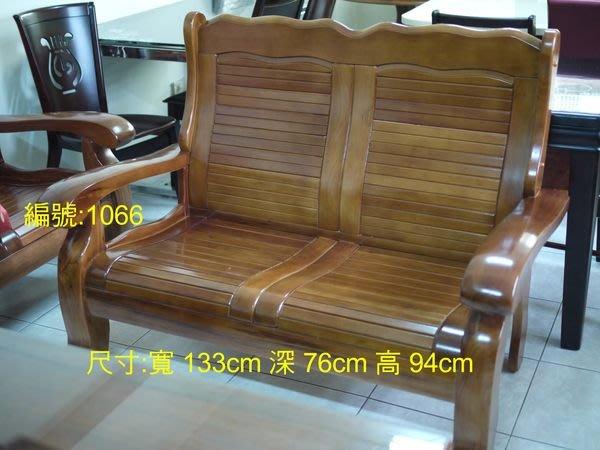 雅瑪二人組椅、雅瑪三人組椅(台北地區免運費)