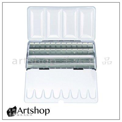 【Artshop美術用品】塊狀水彩 空鐵盒 (48色)