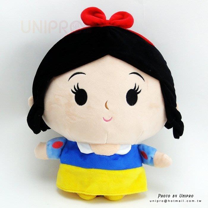 【UNIPRO】臉圓圓 白雪公主 玩偶 娃娃 布偶 迪士尼公主 Snow White 大臉