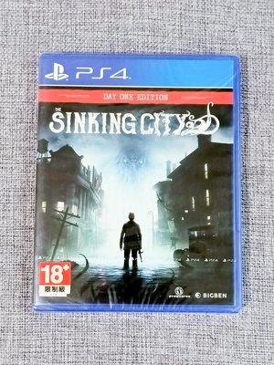 【兩件免運🍀全新現貨】PS4 沈沒之都 The Sinking City  中文版 可面交
