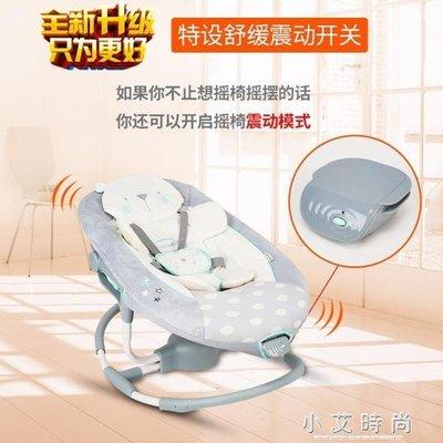 YEAHSHOP 電動嬰兒床 嬰兒電動搖椅寶寶安Y185