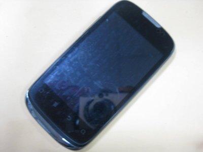Huawei Ideos U8650 安卓 Line 114