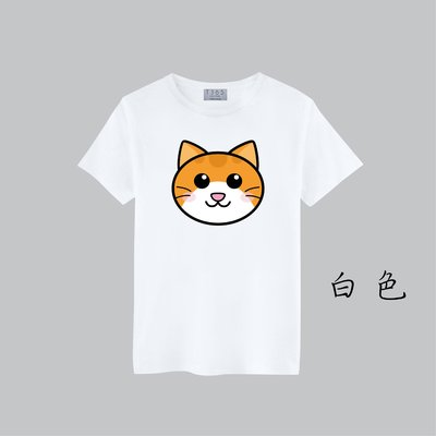 T365 MIT 親子裝 T恤 童裝 情侶裝 T-shirt 短T 貓 小貓 貓咪 喵星人 cat 喵喵 kitty 8