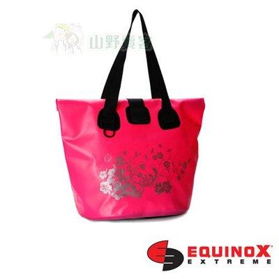 【山野賣客】Equinox / 防水托特包(桃紅) 防水袋 泛舟 浮潛 溯溪 普吉島 衝浪 海釣 托特包 111727