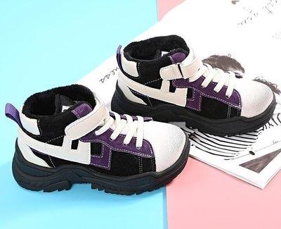 童鞋女新款男童冬季運動鞋加絨跑步鞋 中大兒童學生耐磨鞋子【巴黎春天】