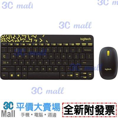 【全新附發票】羅技 logitech MK240 Nano 無線鍵盤滑鼠組合