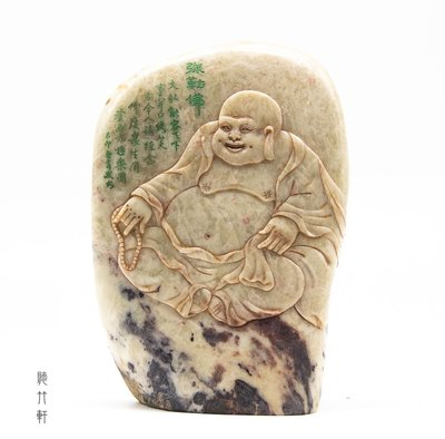 【聽竹軒】壽山旗降彌勒佛雕件