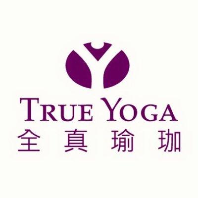 【轉讓】True Yoga / Fitness 全真瑜珈健身-內湖館 會籍轉讓  月繳