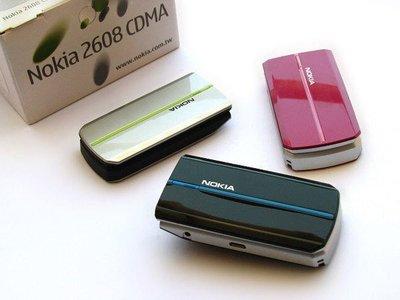 ※台能科技※NOKIA 2608支援 CDMA 2000 1x 網路 阿兵哥專用無照相手機 1850