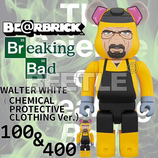 BEETLE BE@RBRICK BREAKING BAD 華特·懷特 絕命毒師 庫柏力克熊 100 400%