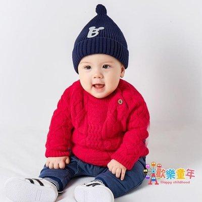 寶寶毛衣冬裝刷毛男童針織衫加厚女童毛線衣冬季洋氣嬰兒保暖上衣