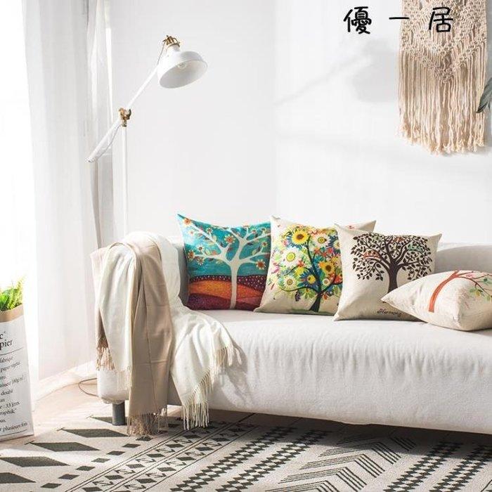北歐棉麻抱枕客廳沙發靠墊套靠背汽車辦公室椅子大腰枕床頭靠枕芯Y-優思思