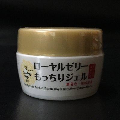 升級版 日本空運原裝進口 蜂王乳Q彈水潤保濕凝露 75g/瓶