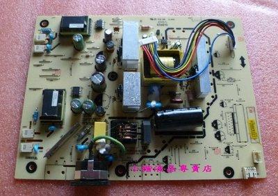 【小楷液晶】全新 ACER V223W B223W電源板 491961400100R ILPI-075【PI006】