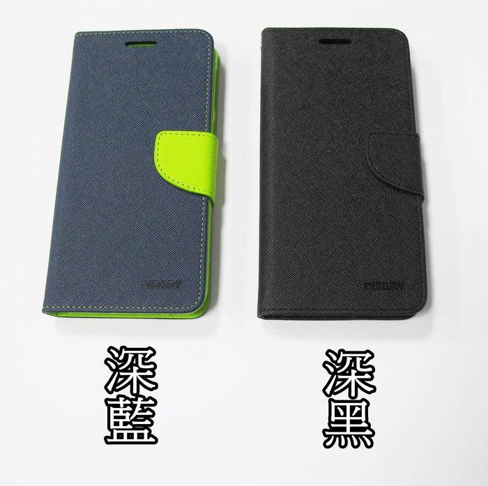 ☆偉斯科技☆HTC E9 全罩式皮套(可自取) 側翻  內側可插悠遊卡~黑色款&紫色款~現貨供應中!
