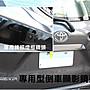 大新竹【阿勇的店】TOYOTA 2020年式 SIENTA 原廠車機專用倒車鏡頭 實車安裝完工 實體店面工資另計