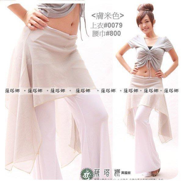 &薩瓦拉 : (請見說明)新色到_800_彩色金蔥線滾邊彈性網紗_造型腰裙/腰飾