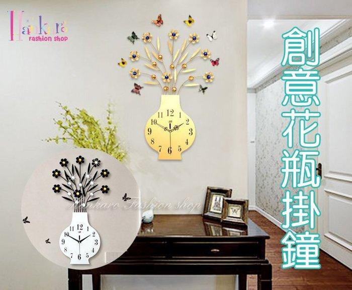 ☆[Hankaro]☆ 歐美流行創意鐵藝木質鑲鑽花瓶造型時鐘