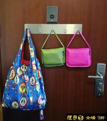 【9折免運】自制環保袋 超市可折疊便攜購物袋可水洗收納袋3件套裝【理想家】