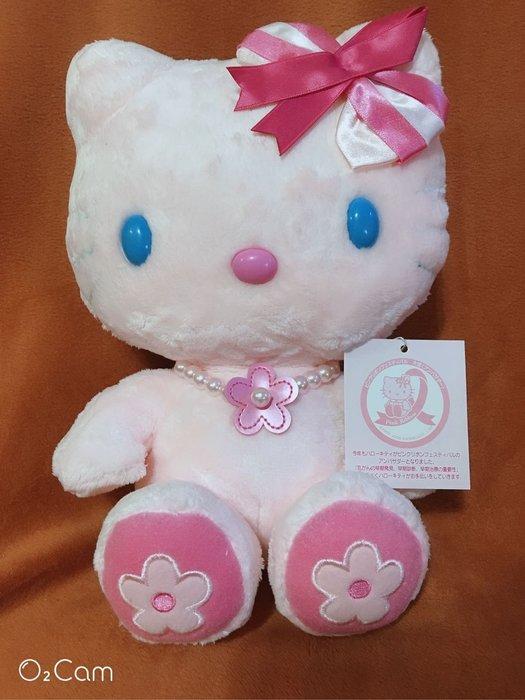 Hello Kitty 防癌大使 正版三麗鷗特別版 市面沒有販售流通,獨家取得!