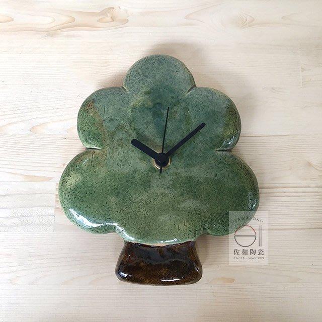 +佐和陶瓷餐具批發+【XL060416-1BMONOZO老實樹時鐘-日本製】時鐘 家用 餐廳 精緻 擺飾