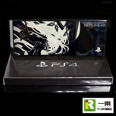 【限量出清!!】PS4 新次元戰記 戰機少女 VII 黑色次世代紫靈心 PS4 限量主機上蓋 硬碟殼【台中一樂電玩】