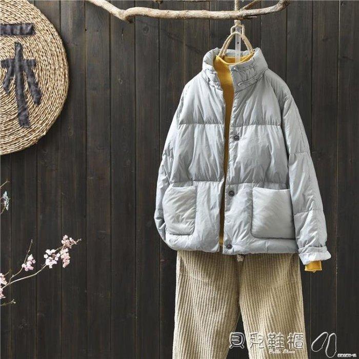羽絨服韓版羽絨服女短款立領盤扣修身顯瘦外套冬裝時尚女裝
