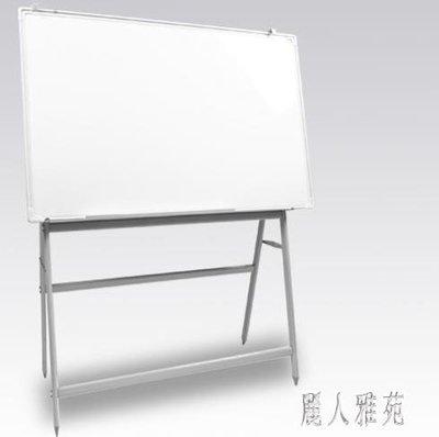 磁性白板雙面大黑板90*120弧型支架式辦公教學會議留言寫字板 8809