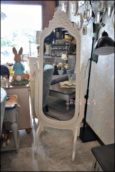【歐舍傢居】法式鄉村風 白色刻花維多利亞風穿衣鏡 大型公主風展示陳列服飾店連身鏡全身鏡子