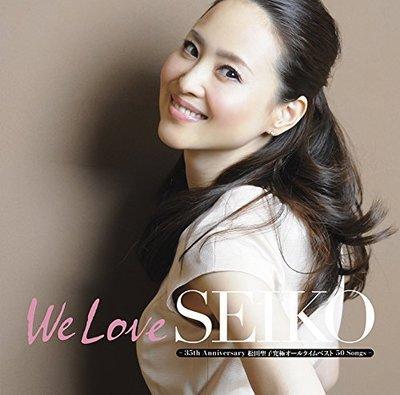 松田聖子-「We Love SEIKO」-35thAnniversary;日版初回限定盤A 3CD+DVD;免運費